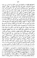 Omar Kayyam Algebre-p167.png