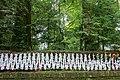 Omikuji - Hakone-jinja - Hakone, Japan - DSC05833.jpg