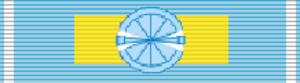Order of the Quetzal - Image: Order of the Quetzal Grand Cross (Guatemala) ribbon bar