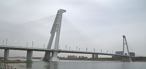 Kang Bashi District - Hia'bagx Bridge