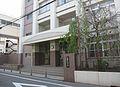 Osaka City Oohiraki elementary school.JPG
