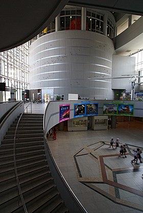 大阪 市立 科学 館