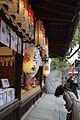 Osakatenman-gu Osaka Japan06-r.jpg