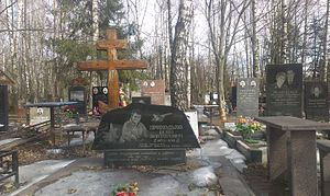 Кладбище островцы московская область памятники на двоих из гранита в ярославле