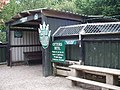 Otter Sanctuary, Buckfastleigh - geograph.org.uk - 23146.jpg