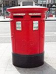 P&T red pillar box (1916 Celebrations 2016) O'Connell Street 1.JPG
