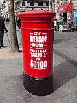 P&T red pillar box (1916 Celebrations 2016) O'Connell Street 3.JPG
