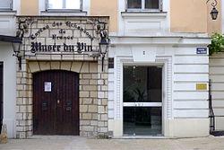 Գինու թանգարան (Փարիզ)