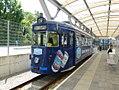 P1200153 20.06.2017 Gmunden Bahnhof Nr 10.jpg