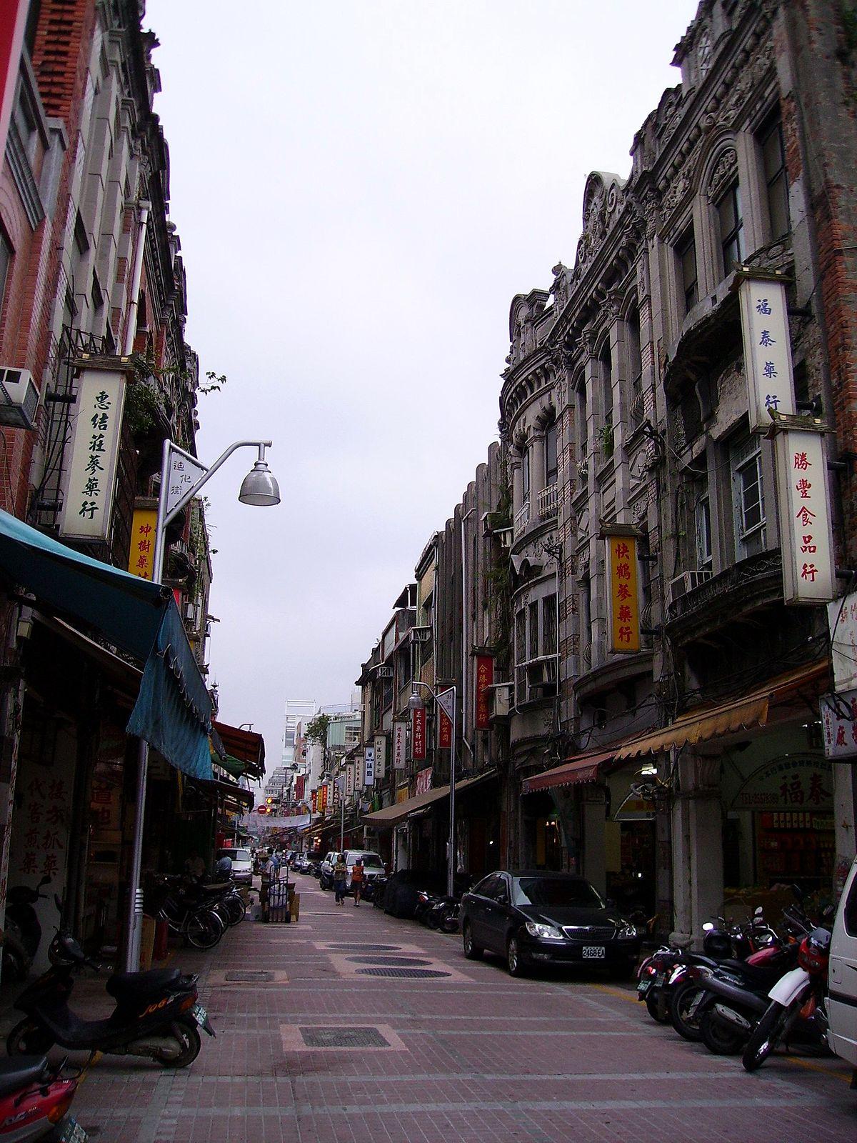 street dihua taipei taiwan wikipedia commons cruisebe