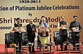PM Narendra Modi at the Platinum Jubilee Celebrations of Assam Tribune.jpg