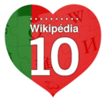PTwp10heartlogo-white shadow.png