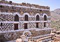 Painted Detail, Haraz Mtns, Yemen (14374595176).jpg