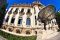 Palatul Cantacuzino - Vedere Laterala Fisheye.jpg