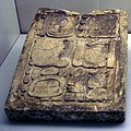 Palenque Panel 2, Museo de Madrid.jpg