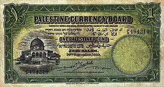 Israeli pound - Palestine pound note, 1929