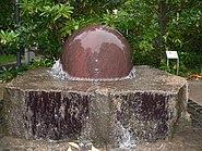 Palmengarten Kugelbrunnen