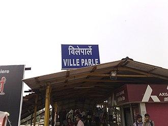 Vile Parle railway station - Image: Parle 01