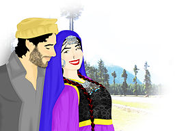 http://upload.wikimedia.org/wikipedia/commons/thumb/5/56/Pashtun_Couple.jpg/256px-Pashtun_Couple.jpg