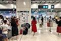 Passengers at entrance C of Austin Station (20181003120851).jpg