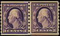 Paste-up pair of 1912 Washington 3-cent coil stamp.jpg
