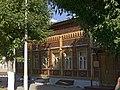 Pavlova Street 50 Ryazan.jpg