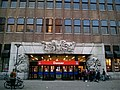 Pays-Bas Rotterdam Coolsingel Boekhandel Donner - panoramio (1).jpg