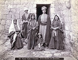 Peasant Family of Ramallah 1900-1910