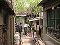 Peking Hutong courtyard.JPG
