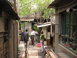 Hutong - A typical courtyard of a Hutong. On the roof the owner keeps his pigeons