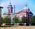 Perm. Mary Magdalene Church.png