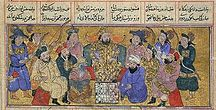 The origin of Chess - The Silkroad Foundation