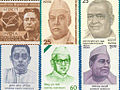 Personalities of Assam Honoured with Postage Stamps '90s.jpg