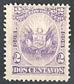 Peru 1874 Sc22 violet.jpg