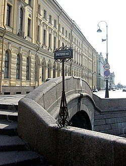 Petersburg-sign.jpg