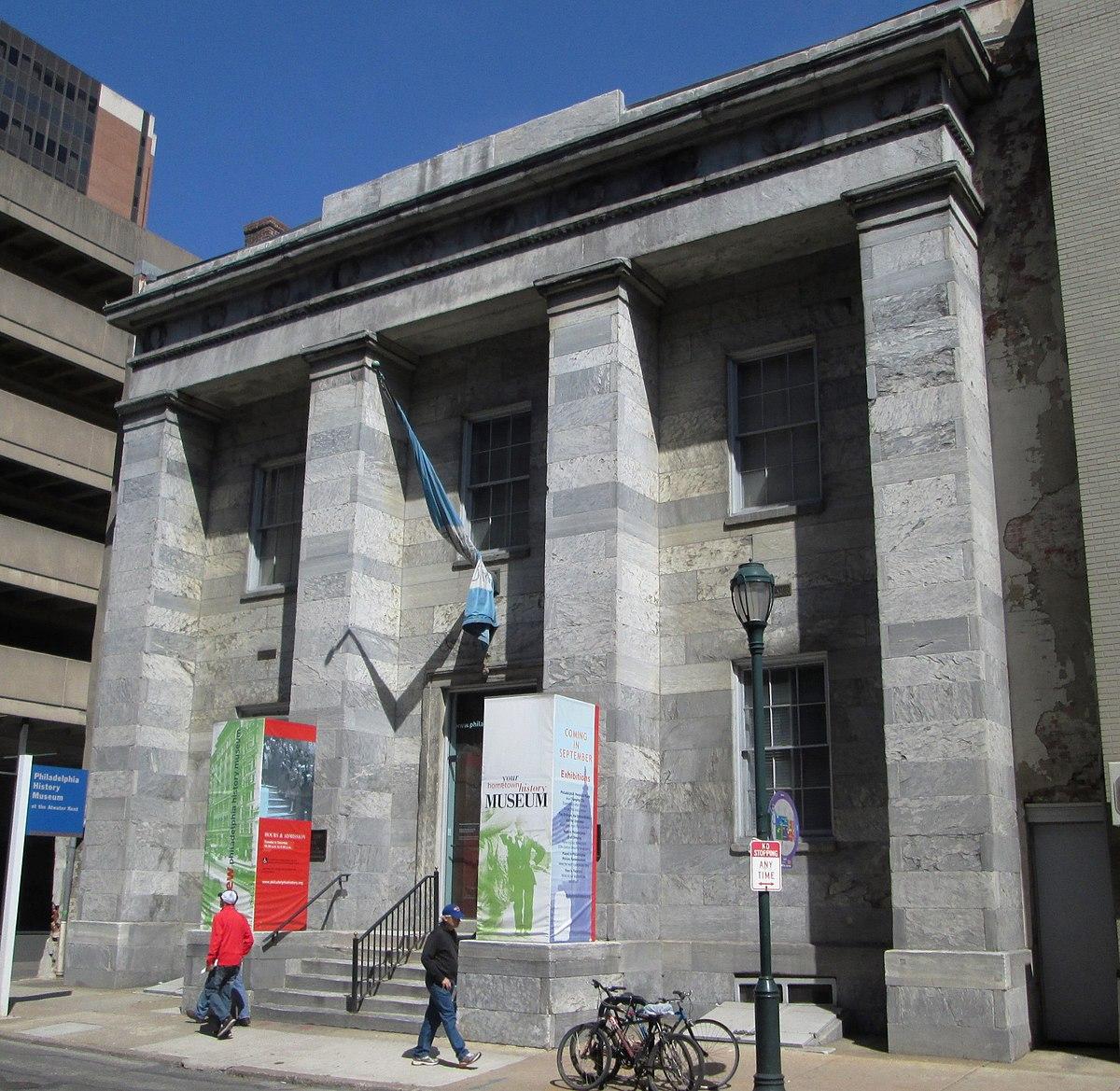 Philadelphia History Museum - Wikipedia