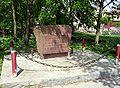 Piasek Wielki 20060513 1420.jpg