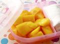 Pickled Mango.png