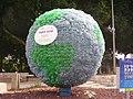 PikiWiki Israel 20018 quot;Recycled worldquot; in Petah Tikva Israel.JPG