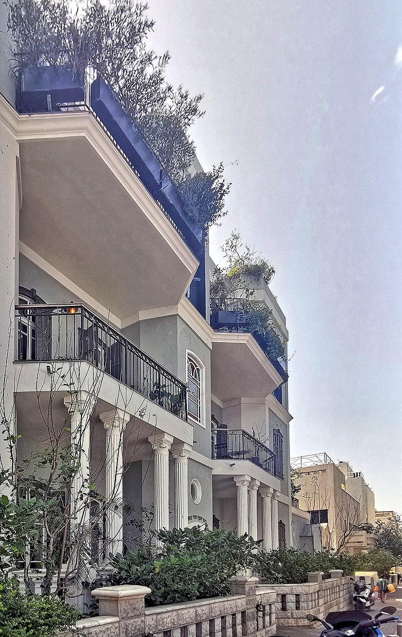 בית יוסף רודי בתל אביב