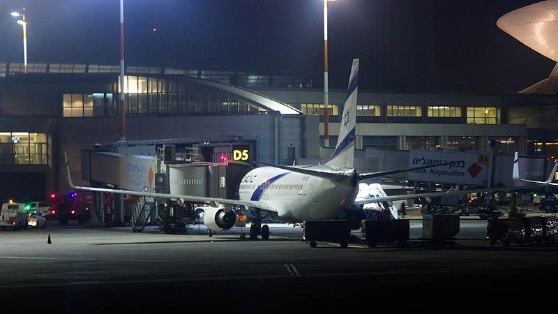 מטוס חונה