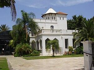 Ga'ash - Image: Piki Wiki Israel 8347 the castle in kibbutz gaash