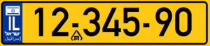 Vehicle registration plates of Israel