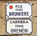 Plaque - Rue Pierre Brunière.jpg