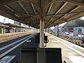 Platform of Nishi-Hiroshima Station.jpg