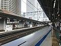 Platform of Takatsuki Station (Tokaido Main Line) 4.jpg