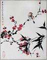 Plum Blossom and Bamboo by Chung-lin Yu.jpeg