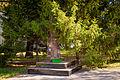 Poltavaoblenergo monument 1.jpg