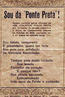 Associação Atlética Ponte Preta – Wikipédia db6c5a86fe51d