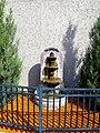 Portage Fountain - panoramio.jpg